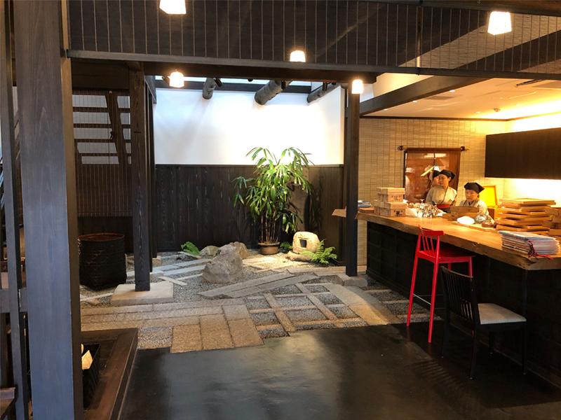 Salon de thé traditionnel à Uji