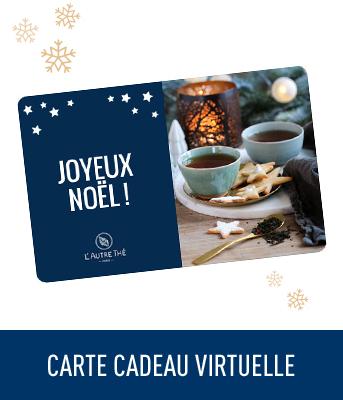 La carte cadeau virtuelle